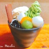 鹿楓堂のミニ抹茶パフェ