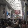 カープが優勝した翌日の広島市内に行ってみた。
