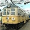 【京阪】びわこ号運行終了50周年記念企画
