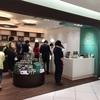 ショコラティエマサール新千歳空港店オープン