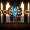 神々が戦う格闘ゲーム「Fight of Gods」プレイ感想
