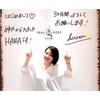 10代目神戸のわたし「はじめまして香川!神戸の元気印やってきました!」