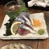 3/18【立川】楽今