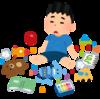 【心理士に相談】子供が遊びに夢中でご飯食べてくれない!