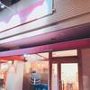 前橋市のチーズケーキの名店、シュクル エト フロマージュ。