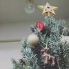 クリスマスを待つ、わくわくした気持ち
