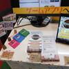 図書館総合展ゲーム部フォーラム「図書館サービスとしての『ゲーム』活用」レポート