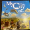 マイシティ/My City(ネタバレなし)