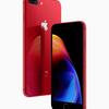 【気になったニュース】iPhone8シリーズにPRODUCT(RED)が登場