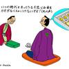 日本版SOX法について