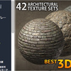 42 Architectural Textures レンガ、石畳、瓦など立体的で高品質なプロ仕様テクスチャ素材集42枚セット