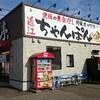 ~近江ちゃんぽん 津幡店~あっさり豚そばの味に大満足でした(^^♪平成30年12月16日