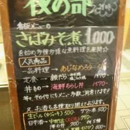 東京都渋谷区神山町 の地図 住所一覧検索|地図 …