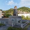 巡洋艦青葉終焉之地記念碑を訪ねて。晴美さんがあの先に見るはずだったのは青葉?この世界の片隅にを歩く11