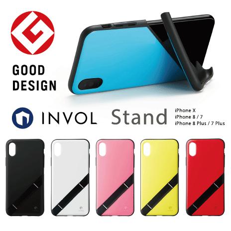 【SoftBank SELECTION WEBマガジン】INVOL Standがグッドデザイン賞を受賞!