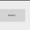 Androidではstd::stoi()が使えないatoi()は使える。