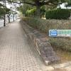 図書館、コスモホール【稲美町の人気スポット】