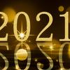 2020年も終わりに近づいているのにバタバタぜよ