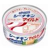 荒谷竜太 シーチキン缶詰の違い