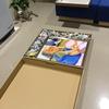 全日本アートサロン絵画大賞展