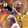 7.19 新日本プロレス G1 CLIMAX 28 4日目 ツイート解析