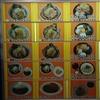 二俣川試験場の食堂で味噌ラーメンを食べた!