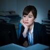 会社なんて、別に馴染めなくていい。馴染むよりも「自分の仕事」をする方がよっぽど大事。