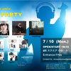 【イベント開催】Chuo DJ Party ~ Intro ~ @Cスクエア小ホール