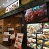 飲食店のデジタルサイネージの活用ポイント