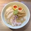 【名古屋市中村区】オススメ濃厚鶏白湯ラーメンの店を紹介します!