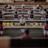 【サッカー日本代表】コパ・アメリカ敗退。日本の課題は決定力不足ではなく、「決定機不足」であることだ。