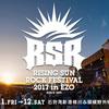 「ライジングサン2017」の豪華すぎる出演アーティス達!!<フェス情報もあるよ!>