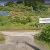 グーグルマップで無人駅を見てみた 五能線 白神岳登山口駅