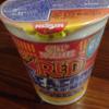 レッドシーフードヌードル食べてみた&ドラクエ1、2クリアしてみた