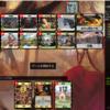 Dominion Online 対戦録 559
