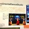 Bellydance Japan掲載されました!
