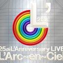 【ラニバーサリー25 ライブ】DVDブルーレイ予約はココから!