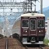 阪急神戸線乗車記①鉄道風景222...20200621