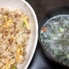 ひよこ豆のチャーハンと中華風スープの作り方