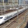 3/25 東海道新幹線撮影記#1(700系を撮ってきました)