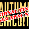 ALGSオータムサーキットWeek2 APAC Northリージョナル決勝 結果速報