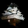 大阪城の片隅で戦争の爪痕を見つけながらランニング