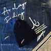 【HAMA】筆記体ロゴのみのシンプルデザインのニット帽「ニットキャップ モデル3 LAHM」通販予約受付開始!