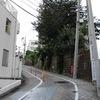 東急目黒線沿いの坂 東京都品川区上大崎