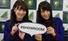 欅坂46菅井友香・守屋茜SHOWROOM特番でファーストアルバムリリースを報告!新ユニット発足も同時発表しファンはお祭り状態に!