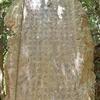 金辺(きべ)峠へ明治時代にたてられた石碑をたずねる 福岡県北九州市小倉南区大字呼野
