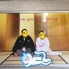 華雅苑でのウェルカムボードとアルバムが届きました!