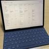 iPad Pro 11インチ+キーボードで評価するiOS用SSH/Moshクライアント