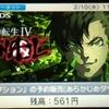 ニンテンドーeショップ更新!魔女と勇者2がついに来週登場!WiiU版バードマニア!