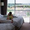 ジョホール・バルで絶対おすすめ!立地が最高のKSLリゾートホテル♪